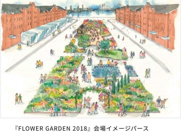 2018 flower festival2