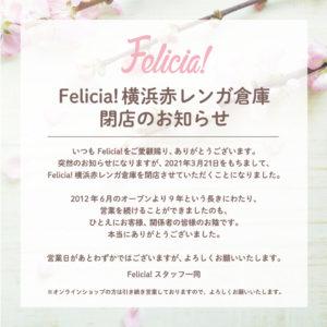 felicia (3)
