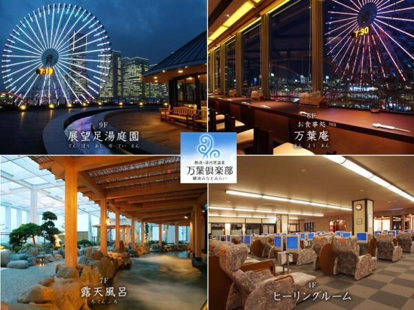 onsen image1