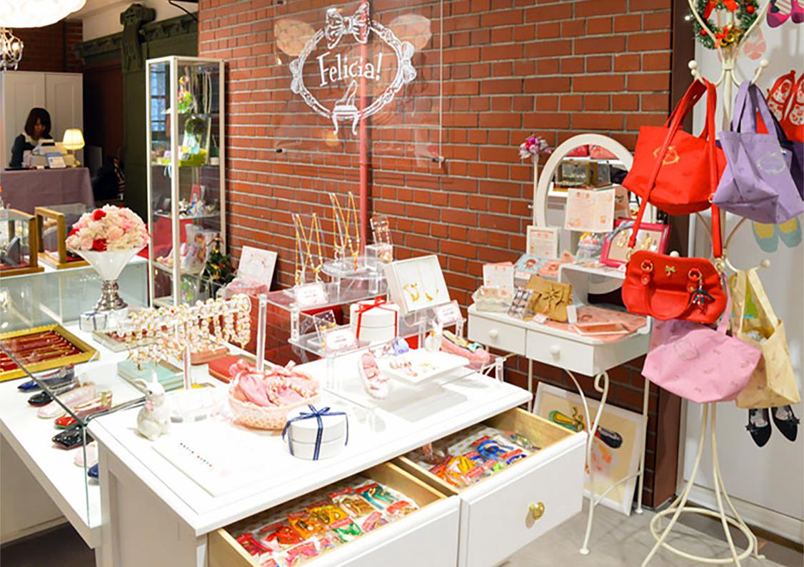 Felicia!横浜赤レンガ倉庫店
