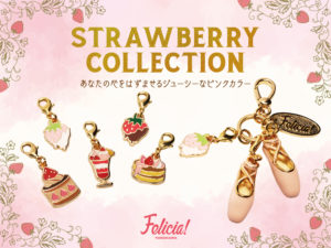 strawberry_collection_poster